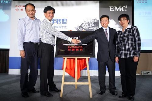 2012年7月25日,EMC公司联合上海怡德数码技术有限公司在京联合举行VSPEX-Eblock中国首发式。渠道合作伙伴可以充分利用EMC VSPEX验证架构,灵活运用自身资源优势,向中小企业客户交付一体化私有云打包方案。这种一体化交付模式将引领更多EMC渠道合作伙伴和中小企业客户踏上云计算转型之旅。